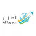 Al Tayyar Travel Group Holding