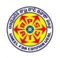 Andhra Pradesh State Road Transport Corporation [APSRTC]