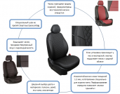 Ace Auto Tops And Seat Covers